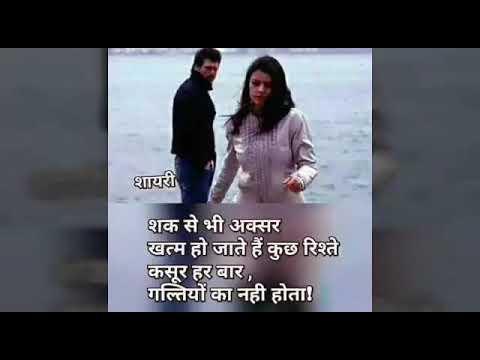 Hindi Shayari Whatsapp Status Video 33 Second Part (7) DJ Naresh Jatara