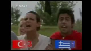 SURVIVOR 2006: ΤΕΛΙΚΟΣ ΕΛΛΑΔΑ - ΤΟΥΡΚΙΑ ( ΤΕΛΕΥΤΑΙΟ ΑΓΩΝΙΣΜΑ )