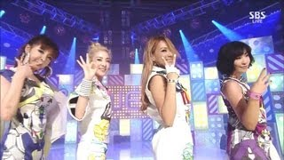 Gambar cover 2NE1_0818_SBS Inkigayo_DO YOU LOVE ME