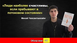 видео Читать