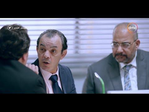 بيومي أفندي - الموظف اللي دايمًا بيتهرب من الفلوس اللي بتتلم لما تحصل مناسبة عند حد من زمايله 😂