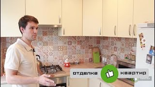 Ремонт квартиры в Санкт-Петербурге/  Отзыв заказчика/ ремонт в кирпичном доме!