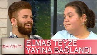Zuhal Topal'la 72. Bölüm (HD) | Gülçin'in Komşusu Elmas Teyze Yayına Bağlandı Kahkahalar Sel Oldu