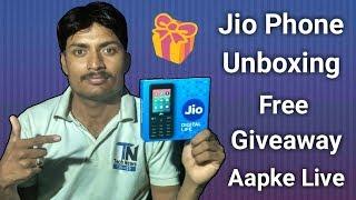 Jio Ph Dosto Xiaomi India Ka – Szpk