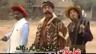Pashto Comedy Drama 2011 - Tarboor Da Daba Khan - Part 1