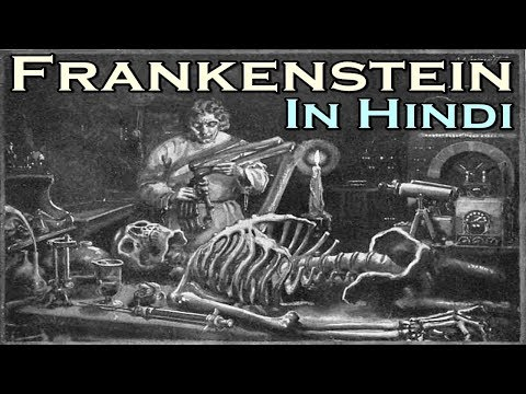 Frankenstein in Hindi Full Summary - Mary Shelley Mp3