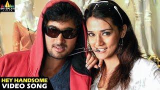 Viyyala Vaari Kayyalu Songs | Hey Handsome Video Song | Uday Kiran, Neha Jhulka | Sri Balaji Video