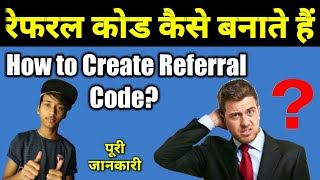 earning application ka referral code kaise banaye || earning application referral code?