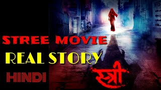 Stree Movie Real Story Explained|In Hindi|Nale Ba|History Guru India|Stree movie story in Hindi