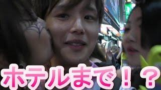【渋谷ハロウィン】コスプレ美女達にキスを頼んだらパリピすぎたwww