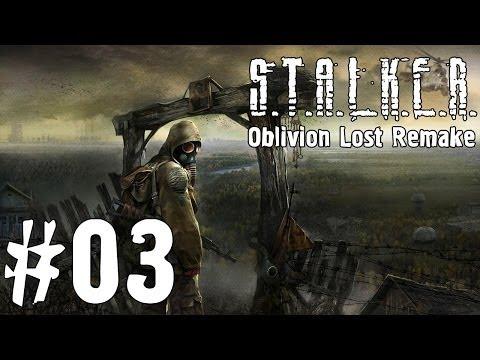 STALKER Oblivion Lost Remake 2.5 - Прохождение Часть 1