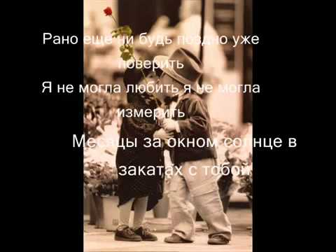 Belle chanson russe