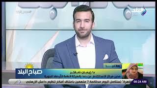 صباح البلد - الأرصاد تحذر: سقوط أمطار غزيرة ورعدية بداية من غدا حتى نهاية الأسبوع