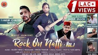 Natti Lagi Sirmouri - Rock On Natti Vol.1 | Deep Rock and Thakur Chatter Singh | Pahari Nonstop Song