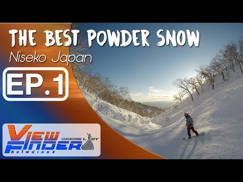 Viewfinder Dreamlist l The Best Powder Snow Ep.1/2 Niseko