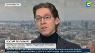 АКЦЕНТЫ  Россия без табака