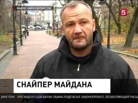 Снайпер Майдана о