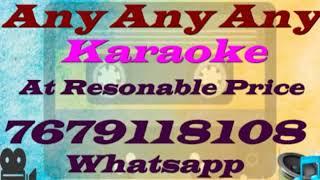 Chammak Challo Zara Dheere Chalo - Karaoke - Ajay (1996) - Kumar Sanu ; Alka Yagnik - Karaoke.