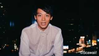 竹内涼真Profile たけうち・りょうま○1993年4月26日生まれ、東京都出身...