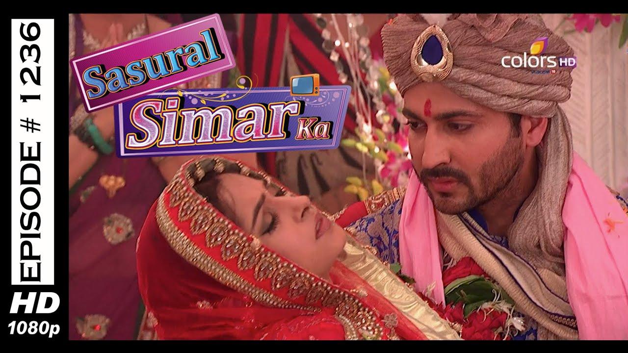 Download Sasural Simar Ka - 21st July 2015 - ससुराल सीमर का - Full Episode (HD)
