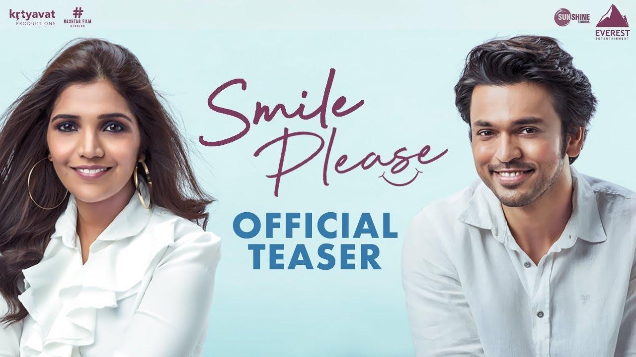 Smile Please Official Teaser | Marathi Movies 2019 | Mukta Barve, Lalit  Prabhakar | Vikram Phadnis