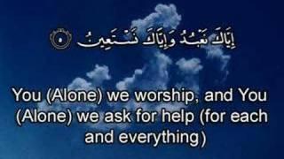 Surat Al-Fatiha