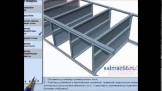 Смотреть видео металлические стеллажи екатеринбург