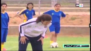 2M (Moroccan Channel 2) Coverage of U.S. Women's Soccer Sports Envoys- Arabic