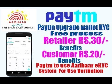 How To Earn Money From Paytm Kyc ????????? 2018