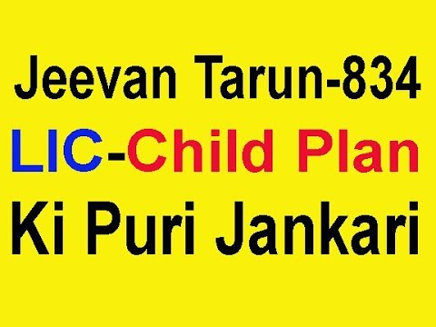 ???? ????? ?? ??? ?????? ????? - ???? ????-834 Hindi , Jeevan Tarun