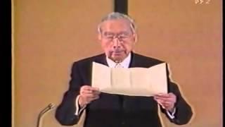 昭和61年4月、両国国技館で行われたご在位60年記念式典でのお言葉の一部。