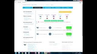 Как заработать 5000$ в месяц в интернете.mp4