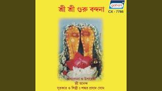 Bhabo Sagaro Tarano Karao Hey