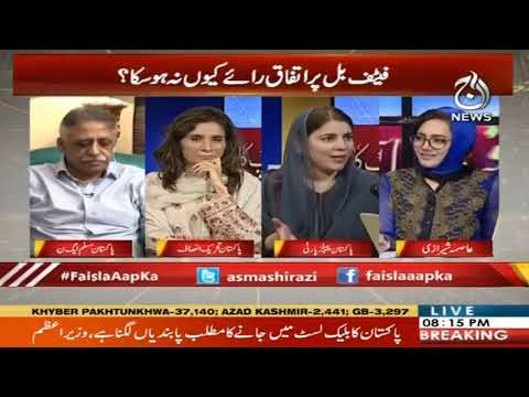 Faisla Aap Ka With Asma Sherazi | 16 September 2020 | Aaj News