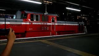 サロンカー大社 大阪駅到着~発車