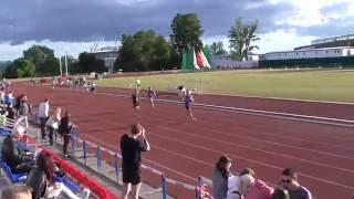V летняя универсиада по лёгкой атлетике 400 м (чемпионат вузов)