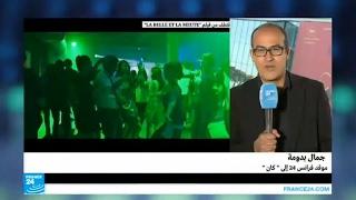 المخرجة كوثر بن هنية تضع تونس