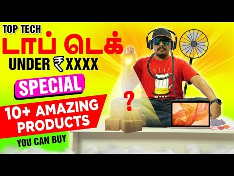 top-tech-gadgets-under-rs.-xxxx-in-tamil-|-தமிழ்---special-episode