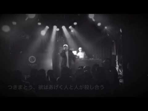 HAN RICE - ジレンマ feat. NOTT (short ver.)