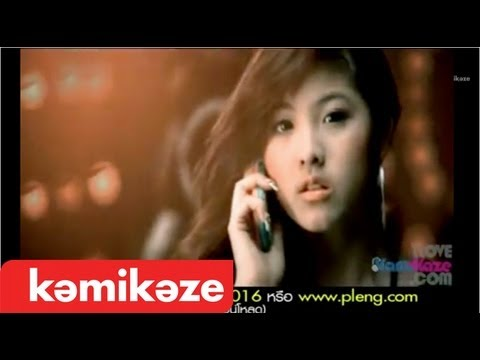 WAii Playgirl - ห่างกันสักพัก  (Break) [Official Music Video]