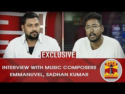 EXCLUSIVE Interview with Music Composers Emmanuel and Sadhan Kumar | INAIYA THALAIMURAI