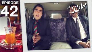 مهمان یار - فصل ششم  - قسمت چهل و دوم / Mehman-e-Yaar - Season 6 - Episode 42