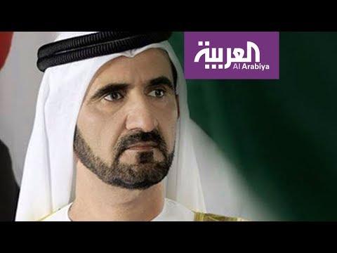 نشرة الرابعة .. وزراء شباب في الإمارات بينهم وزير للذكاء الاصطناعي  - نشر قبل 3 ساعة
