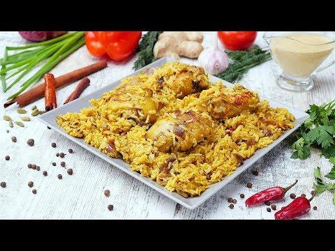 Бирьяни с курицей - Рецепты от Со Вкусом