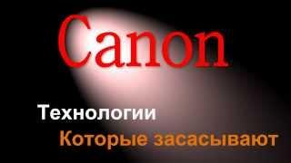 Canon мульт