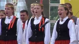 세계문화공연 Latvia Art Bell Choir 라…
