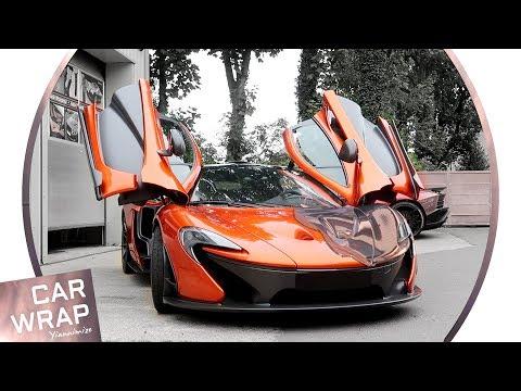 McLaren P1 Hypercar wrapped Chrome Rose Gold
