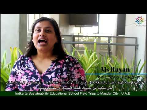 Masdar City Sustainability Educational Field Trip by Indkarta