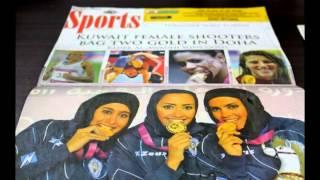 Unlimited ambitions of a female Kuwaiti athlete