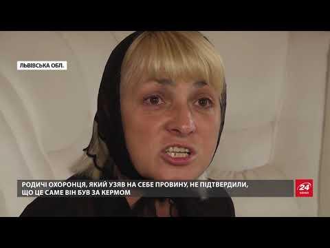 24 Канал: Луценко заявив, що охоронець Димінського спеціально ...